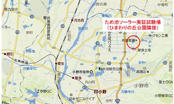兵庫県小野市周辺のため池群