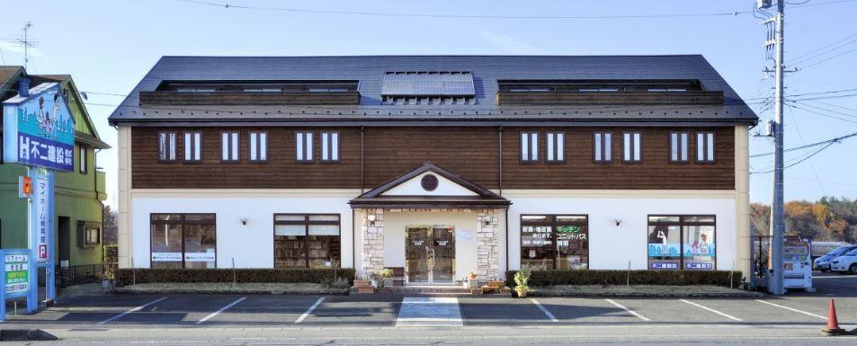 茨城県龍ヶ崎市に本社を構える不二建設株式会社