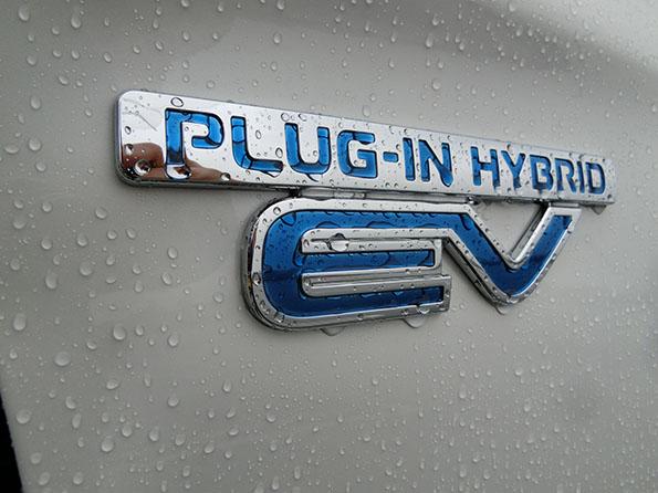 Plug-in hybrid ev