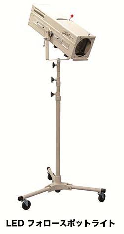 ウシオライティング、演出照明用LEDスポットライトなど2機種を発売