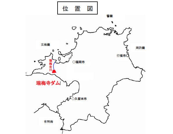 福岡県、九州初 県営ダムの放流水を活用した小水力発電を検討