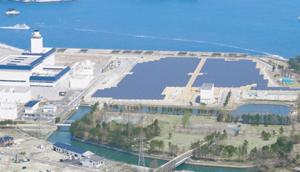 東北電、仙台太陽光発電所の営業運転を開始