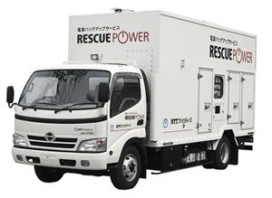 TKC、夏の電力不足に備えコンピュータセンターに移動電源車を配備