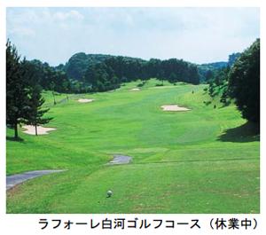 森トラストグループ、福島県でメガソーラー事業を開始、遊休土地を活用