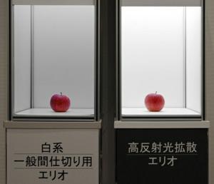 大日本印刷、太陽や照明の光を効果的に反射・拡散させる金属パネルを開発