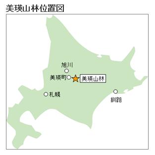 王子製紙、北海道の社有林地内で地熱発電共同調査実施