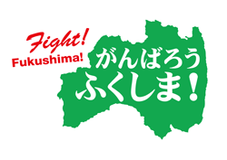 福島県、メガソーラー候補地に会津若松・いわきほか18カ所