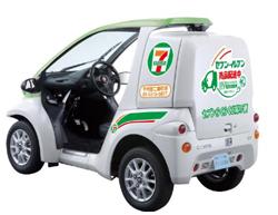 国の超小型モビリティ導入支援、セブンイレブンにトヨタ「コムス」 さらに150台