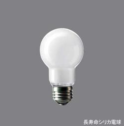 パナソニック、家庭用白熱電球の生産を10月末に終了 半年前倒し