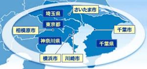 東京都など「九都県市 再生可能エネルギー活用セミナー」を開催