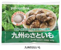 パルシステム、里芋の皮むきを改善し廃棄率を約20%削減