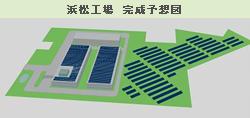 応用電機、静岡と熊本の自社工場に合計2.4MWのメガソーラー