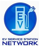 成田空港、EV用急速充電器設置し実験 10月から1年間は充電無料