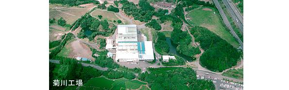 釣り具メーカーの富士工業がメガソーラー事業に参入、京セラと提携