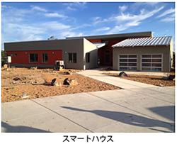 NEDOなど、日米プロジェクトで太陽光発電大量導入のスマートグリッド実証