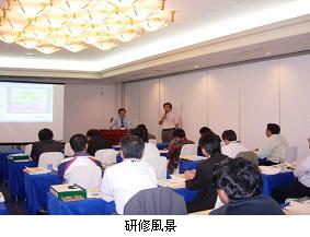 新エネルギー財団、風力やバイオマスの事業化支援・人材育成の研修会を開催