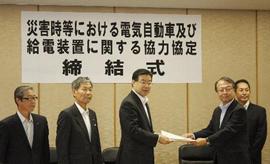 京都府、三菱自などと災害時のEVと給電装置の無償貸与協定締結 全国初