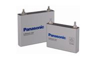 パナソニック、トヨタのEV「eQ」向けにリチウムイオン電池を供給