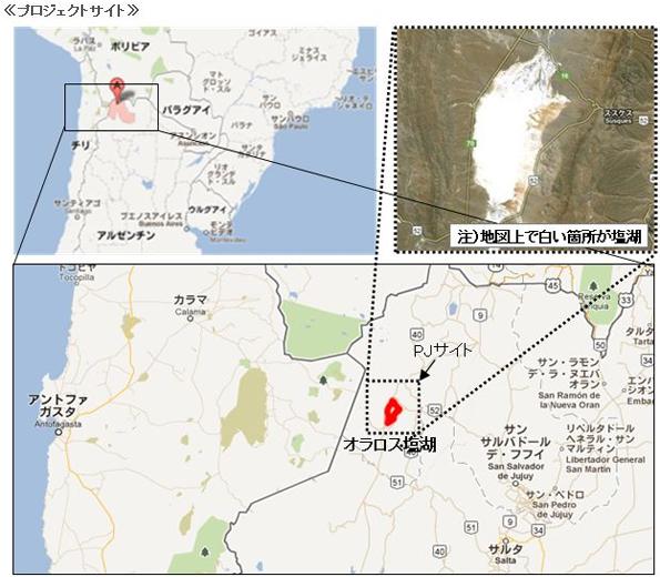豊田通商、アルゼンチンのリチウム開発プロジェクトに出資 日本企業初