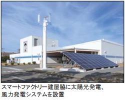 日清紡、徳島県に「スマートファクトリー」 メガソーラーも建設