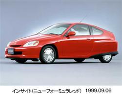 ホンダ、ハイブリッド車の世界累計販売台数100万台を達成