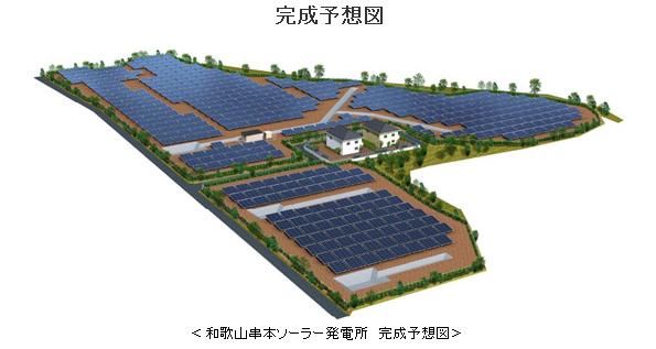 JFEスチール、山口県と和歌山県でメガソーラー3ヶ所建設 2013年稼働