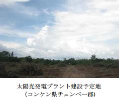 三菱UFJリース、タイのメガソーラーへプロジェクトファイナンス型リースを実施