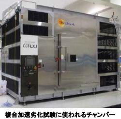 テュフ ラインランド、自然環境を模擬した太陽電池モジュールの劣化試験サービスを開始