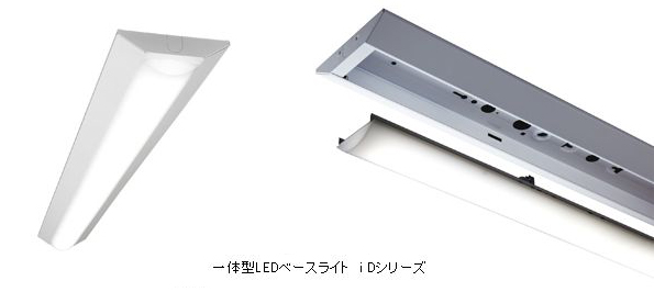 パナソニック、EVERLEDSの新機種「一体型LEDベースライト」を発売