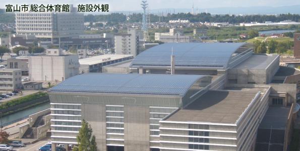 自治体の屋根貸しソーラー事業、佐賀県や富山市でも募集開始