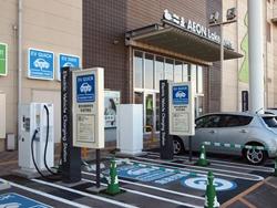埼玉県のレイクタウンにWAONカードで使える電気自動車の充電サービス