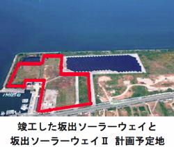香川県坂出市塩田跡地のメガソーラー、来春に4MWに拡大