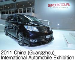 ホンダ、中国でのHV車のラインナップを強化、2014年に現地生産も