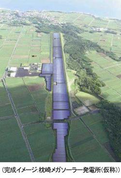 オリックスなど、鹿児島県の空港跡地でメガソーラー 全国展開に向け始動