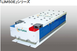 GSユアサと三菱商事、チリ発電所に6.3MWhのリチウムイオン蓄電システム