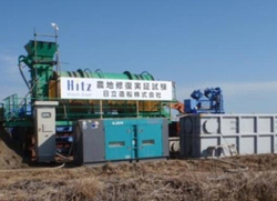 住友化学など、津波被害を受けた農地の土壌修復技術を確立