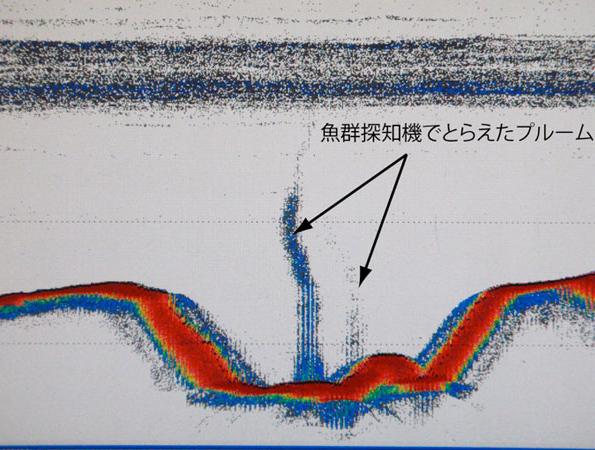 沖縄県久米島西方で海底熱水活動を発見 新たな鉱物資源か