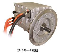 安川電機、レアアース不使用の電気自動車用モータを開発