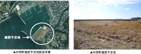 和歌山県に全国初の産学官連携による地域貢献型メガソーラー