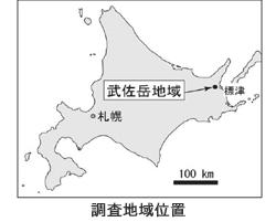 石油資源開発、北海道標津町で地熱発電の事業化に向けた調査を開始