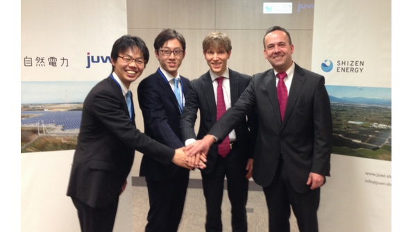 独企業とのベンチャー「juwi自然電力」が設立、熊本県に1MWのメガソーラー
