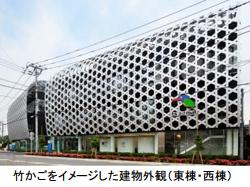 岡村製作所の環境配慮型LED照明システム、オフィスの電力使用量60%削減