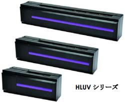 シーシーエス、高放射照度の紫外LED照射器開発 紫外硬化用照射器市場に参入