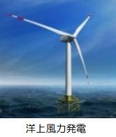 経産省、再生可能エネルギーの推進など平成25年度予算案を公表