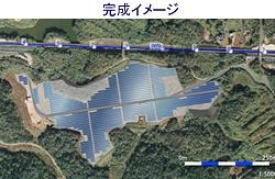 JR西日本、メガソーラー事業に参入、山口県の社有地を活用