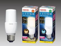 東芝ライテック、断熱材施工器具・密閉形器具に対応したLED電球を発売