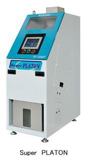 クボタ、プラスチックペレットの異物選別機にLEDを採用し性能向上
