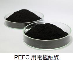 田中貴金属、神奈川県平塚市に燃料電池用触媒の専用工場を建設