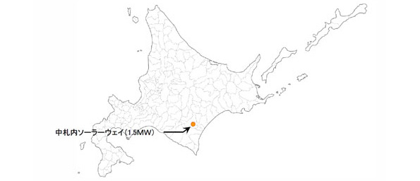日本アジアグループ、北海道に3カ所目のメガソーラー完成