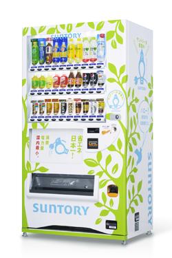 サントリー、電力消費量国内最小の自動販売機を全国に設置